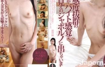 Amateur Small Tits Gal Hitomi Aida