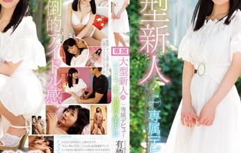 KAWD-930 Large Newcomer!kawaii * Best Beautiful Girl Ever In History Kawaii * Exclusive Debut Idol Nature No.1 Arisu Ru