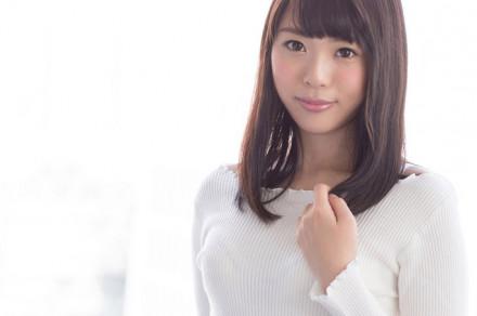 S-Cute 529 Yua #1