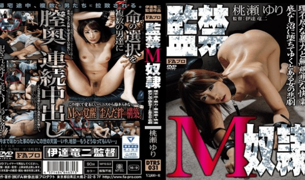 FA Pro DTRS-031 Yuri Momose Confinement Of A Masochist Sex Slave Witness The Tragedy Of A Woman As She Endures Unreasonable Brutality And Merciless Pleasure As She Sinks Into The Bottomless Pit of Imm