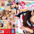 FHD MaxA XVSR-461 Arisaka Miyuki Jav Cute And Amenable Younger Sister And Creampie Inside Studio Studio Active