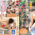 FHD Madonna JUY-791 JavHD Free His Wife Takatsuki Rei 32 Years Old AV Debut In Active Bathing Suit Model