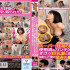 Prestige GOOD-018 Jav Free My virginity Chi port was found aimed at erection big breasts wife and erected if I used Shico in the dressing room of the super public bath and it is targeted