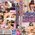 Mousozoku OYC-254 Mochida Shiori Amateur Men And Women Observation Monitoring AV Sex For The First Time Slowly Erection Tour