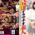 FHD MGirls'Lab MISM-137 Jav Sex Nizumi Maika Crazy Deep Throating Amateur