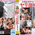 YamatoSora SOJU-008 Foto JAV Meguro ku Celebrity Wife Masochist Volunteer Yari Room Torture Chika 42 Years Old