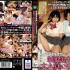 If You're A Rich Middle-Aged Man, You Can Get Laid! Buying A Beautiful Young Girl In Uniform And Giving Her A Creampie. Haruka Akane, Hikaru Minazuki