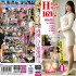 Voluptuous! Office Ladies Club 5 ~Welcome To The Sexual Harassment Office! Busty Office Lady, Chie (H Cup) ~Chie Aragaki