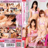 Sakura Bond Lesbian 4 Production Super Popular Actress Luxury Co-star Special