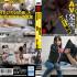 SNTH-006 ナンパ連れ込みSEX隠し撮り・そのまま勝手にAV発売。する23才まで童貞 Vol.6